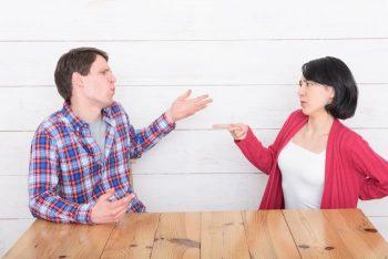 彼氏に『都合のいい女扱い』されるのはなぜ?原因と男性心理を解説