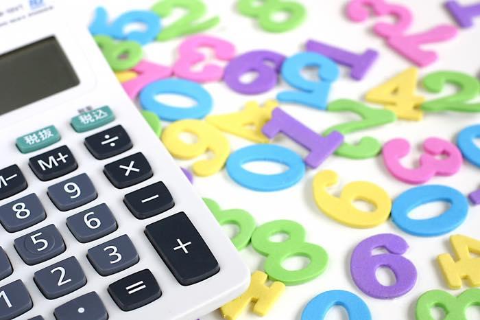 『計算すること』が恋愛にデメリットを与えてしまう3つの理由