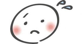 手汗がやばいときの対処法とは?好きな人の前で緊張すると悪化する!?