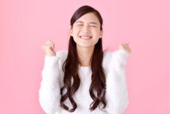 笑顔が素敵と言われる女性になる方法5つ!魅力アップの秘訣とは?